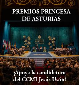 Premios Princesa de Asturias 2018. Apoyo a la candidatura del CCMI Jesús Usón